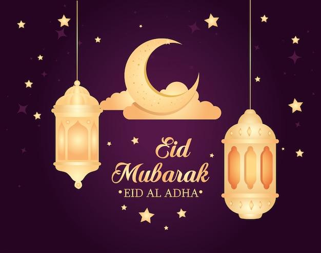 Eid al adha mubarak, felice festa del sacrificio, con lanterne appese, nuvola con luna e decorazione di stelle