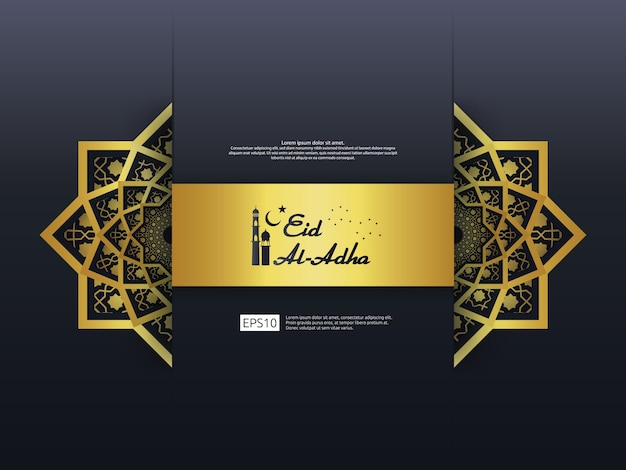 Eid al adha mubarak saluto design