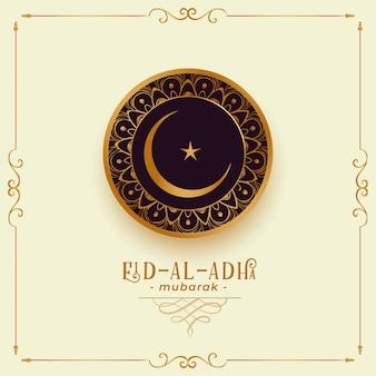 Eid al adha mubarak sfondo decorativo