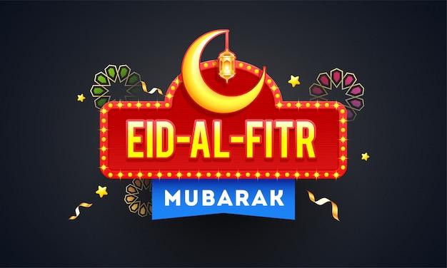 Eid al-fitr mubarak festival celebrazione lettering
