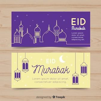 Eid banner murabak