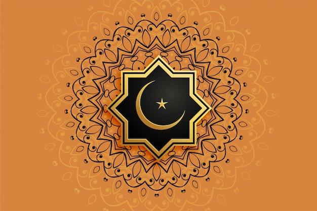 Eid decorativo islamico luna e stella