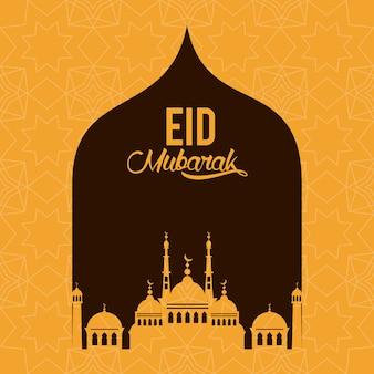 Eid design di mubarak con silhouette moschea