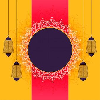 Eid festival sfondo creativo con lo spazio del testo