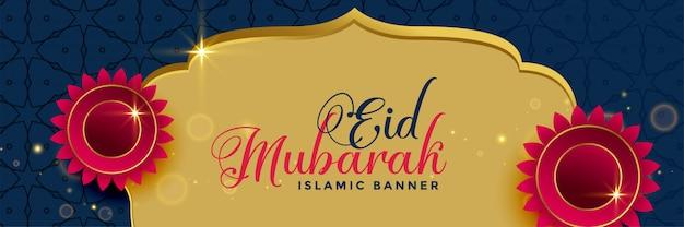 Eid mubarak banner decorativo islamico