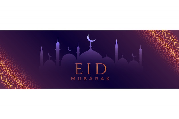 Eid mubarak banner design islamico