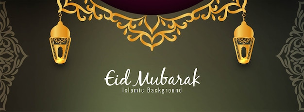 Eid mubarak banner design religioso con lanterne