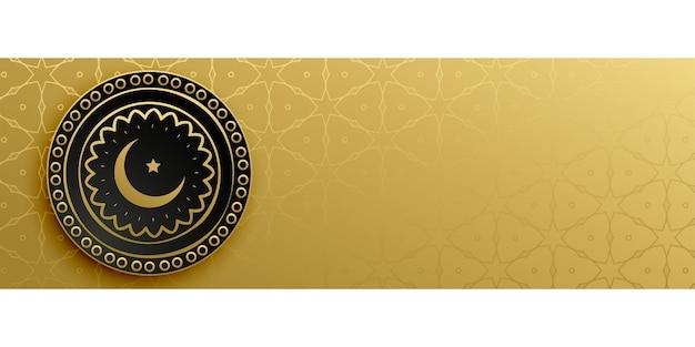 Eid mubarak banner islamico o design di intestazione