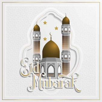 Eid mubarak bellissimo design di biglietti di auguri con moschea