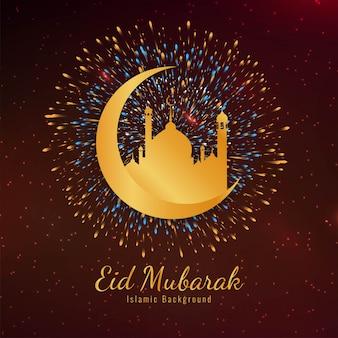 Eid mubarak bellissimo sfondo islamica di fuochi d'artificio