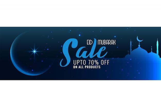 Eid mubarak blu notte scena vendita banner
