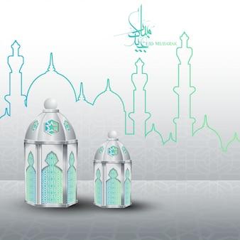 Eid mubarak calligrafia con decorazioni arabescate