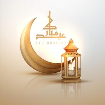 Eid mubarak calligrafia con lanterna