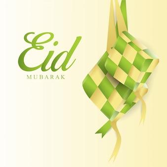 Eid mubarak con ketupat islamica
