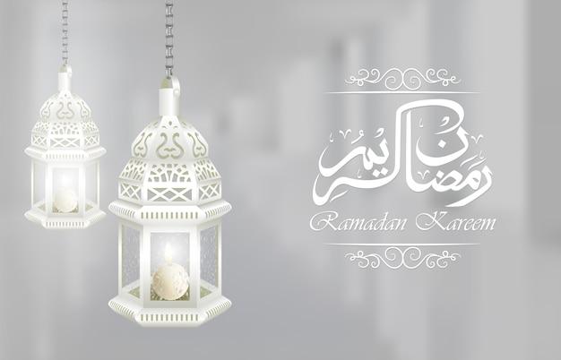 Eid mubarak con lampada illuminata