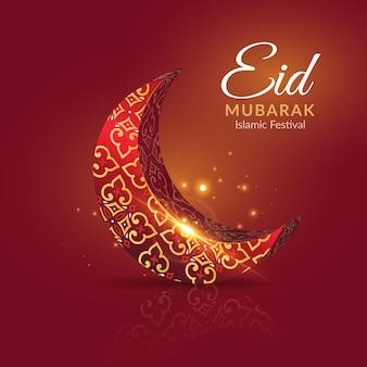 Eid mubarak con luna rossa e dorata