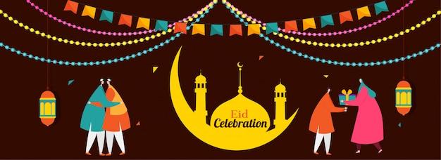 Eid mubarak concept.