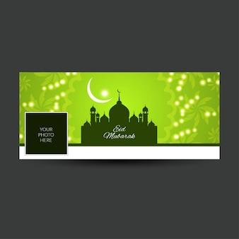 Eid mubarak copertura temporale bella facebook