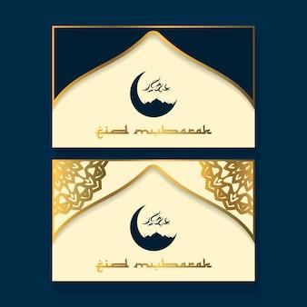 Eid mubarak design di sfondo con calligrafia