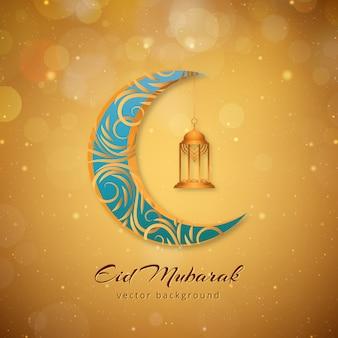 Eid mubarak design moderno islamico