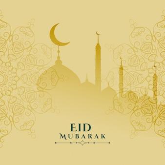 Eid mubarak festival card design elegante sfondo