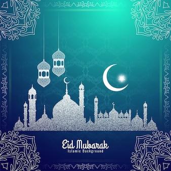 Eid mubarak festival decorativo elegante