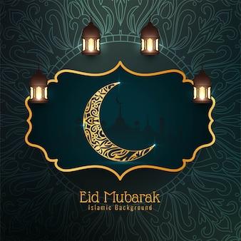 Eid mubarak festival decorativo sfondo islamico