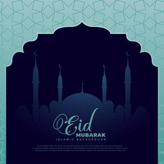 Eid mubarak festival holiday