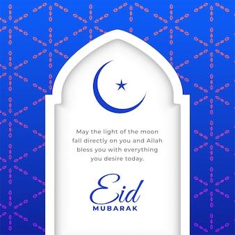 Eid mubarak festival vuole salutare