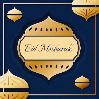 Eid mubarak in stile carta con lanterna
