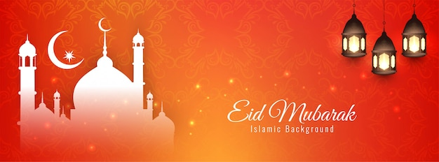 Eid mubarak islamic banner design luminoso