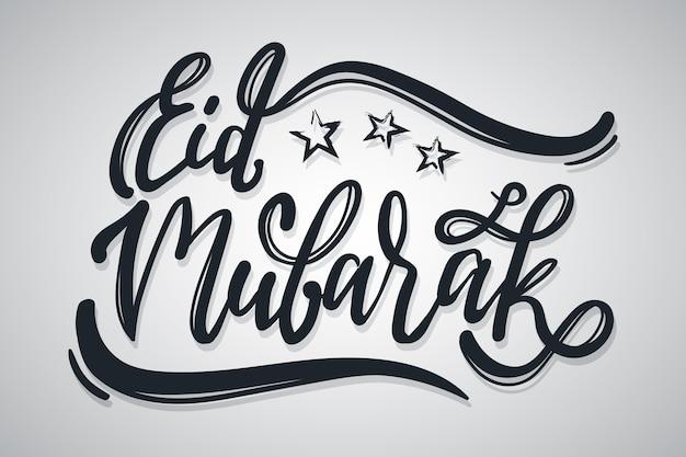 Eid mubarak lettering sullo sfondo