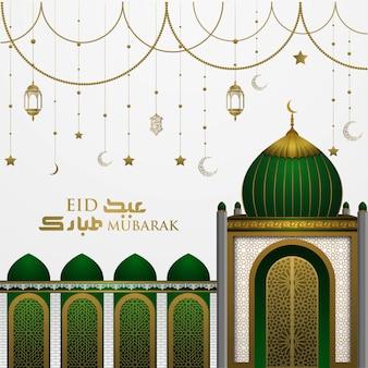 Eid mubarak saluto disegno di sfondo islamico con calligrafia araba e falce di luna