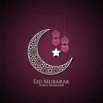 Eid mubarak sfondo con falce di luna