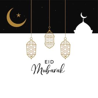 Eid mubarak sfondo di design creativo