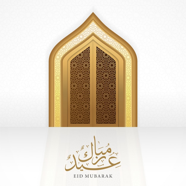 Eid mubarak sfondo islamico con porta arabo realistico
