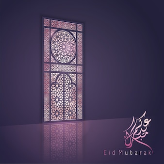 Eid mubarak sfondo islamico
