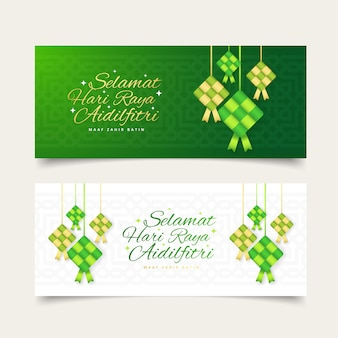 Eid mubarak, striscione di auguri di selamat hari raya aidilfitri con ketupat