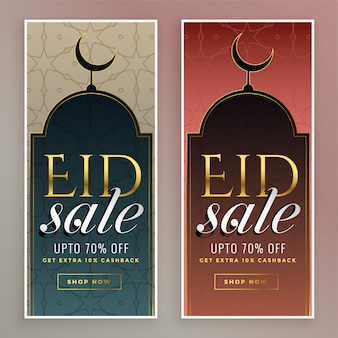 Eid mubarak vendita banner design