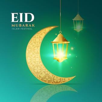 Eid realistico mubarak della luna dorata araba