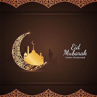 Eid religioso mubarak islamico