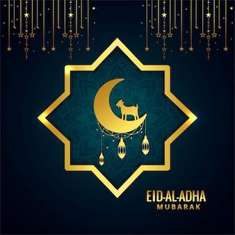 Eid ul-adha mubarak card per festival musulmano