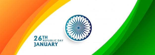 Elegante bandiera indiana onda banner vettoriale