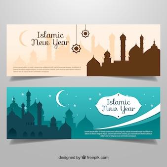 Elegante bandiera islamica del nuovo anno
