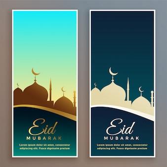 Elegante banner festival eid