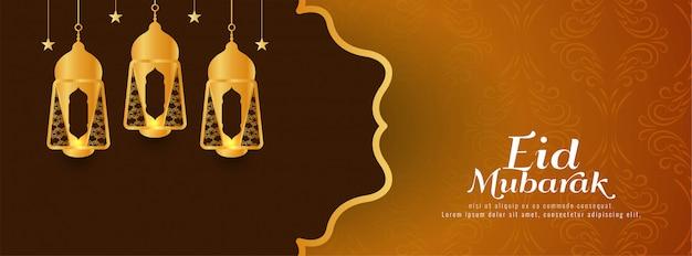 Elegante banner festival islamico eid mubarak con lanterne