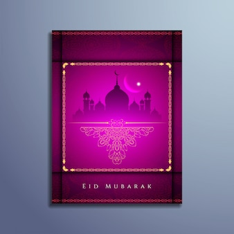 Elegante configurazione religiosa di eid mubarak