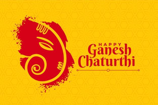 Elegante design creativo della carta ganesh chaturthi felice