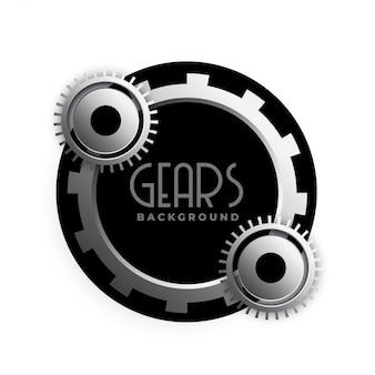 Elegante design della cornice di ingranaggi metallici 3d