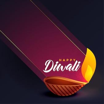 Elegante design di carta diwali festival creativo